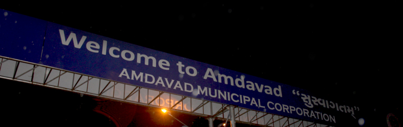 Welcome to Ahmedabad