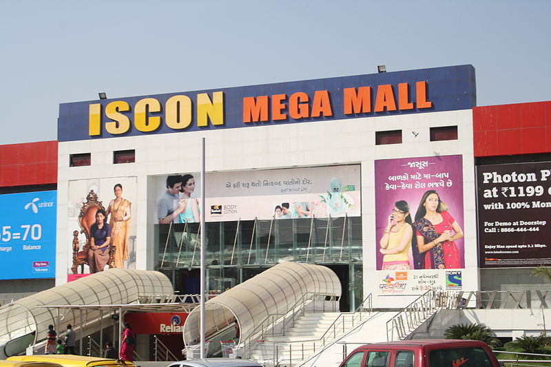 Mega mart offers in bangalore dating 1