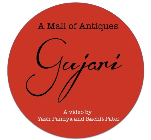 """The mall of antiques"" - The Gujari"