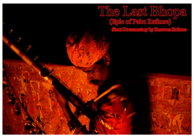 Film Poster: The Last Bhopa