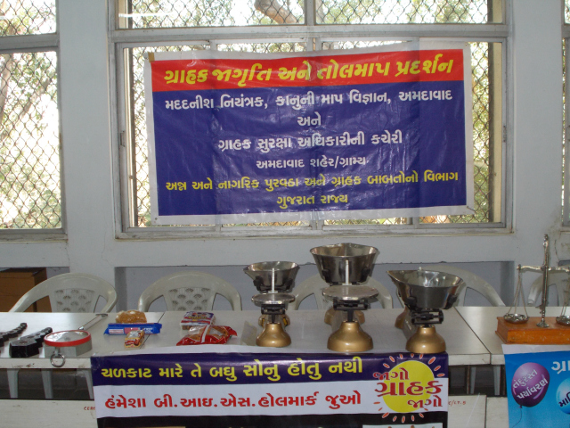 CERC Ahmedabad: Exhibit of Weights and Measures.